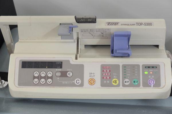 横浜 金沢区の動物病院 マーサ動物病院 医療設備 微量持続注入ポンプ