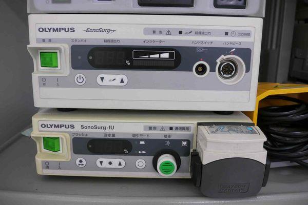 横浜 金沢区の動物病院 マーサ動物病院 医療設備 超音波乳化吸引および 超音波凝固切開システム(超音波メス)